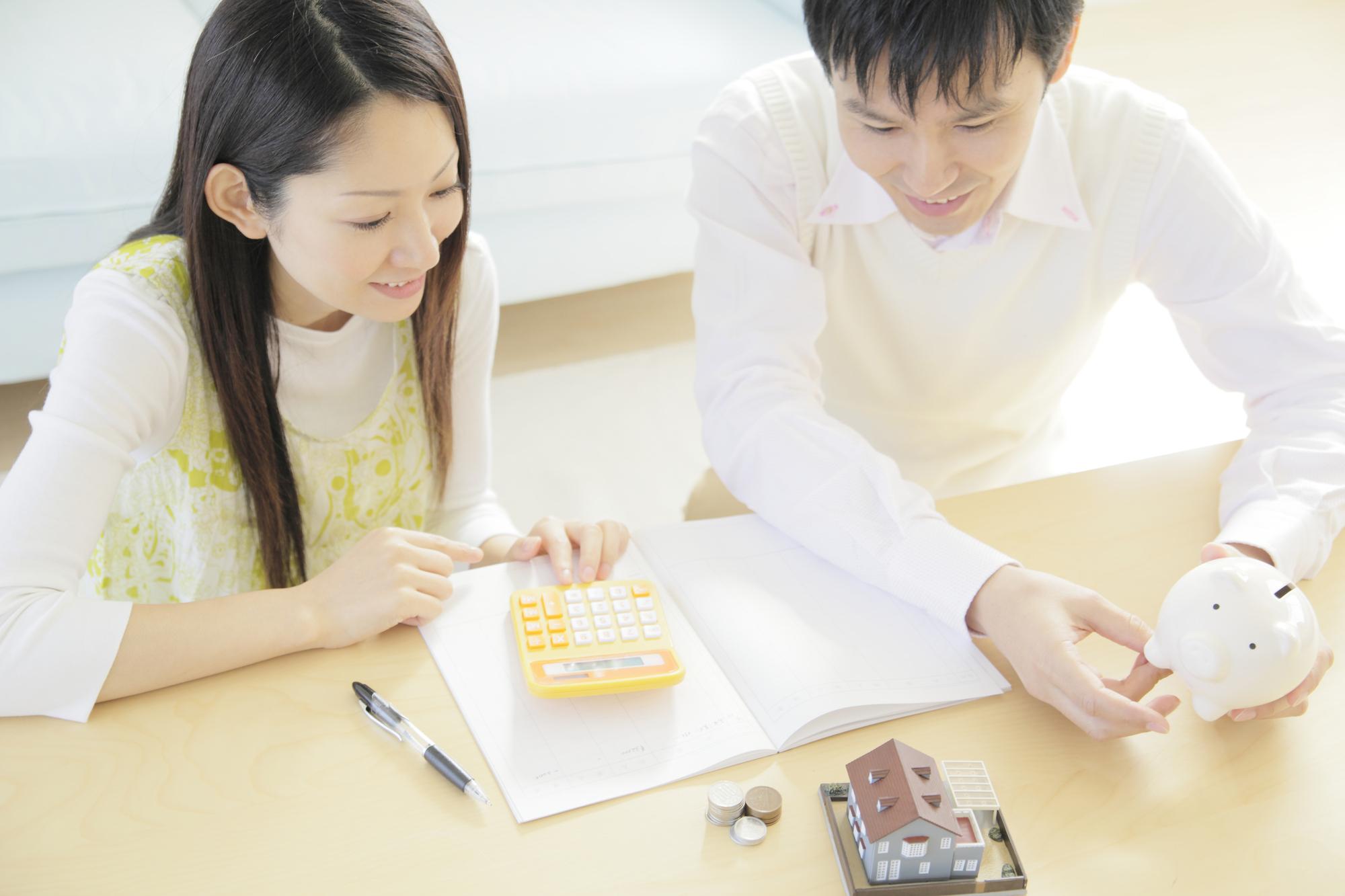 夫婦で仲良く貯金する方法