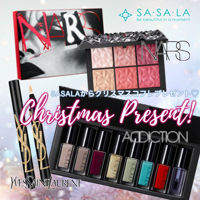 脱毛サロン「SASALA」がクリスマスのプレゼントキャンペーン
