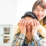 付き合うのがはじめて同士というカップルへのアドバイス