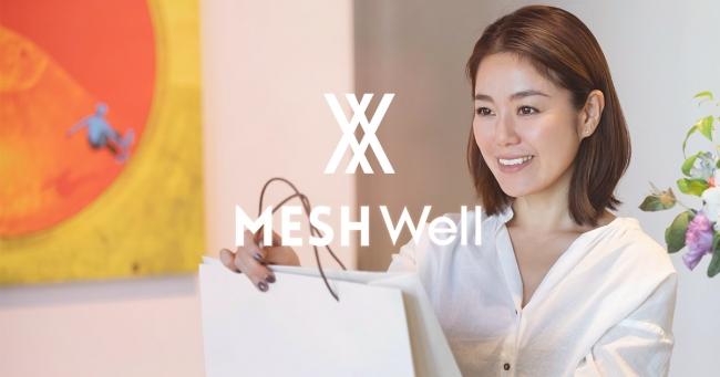 ファッション販売員マッチングサービス「MESHWell」を2019年11月開業予定の渋谷PARCOへ導入