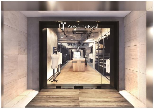 都市型オーダースーツブランド『Aoki Tokyo』が新宿駅に進出 「Aoki Tokyo 新宿東口店」2019年9月20日(金)オープン