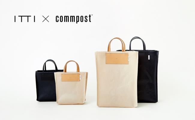「ITTI × commpost 」デッドストック衣料をアップサイクルしたコラボトートバッグを発売!!