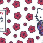 「紅い梅の香り」をまとったハローキティが限定デザインで登場!