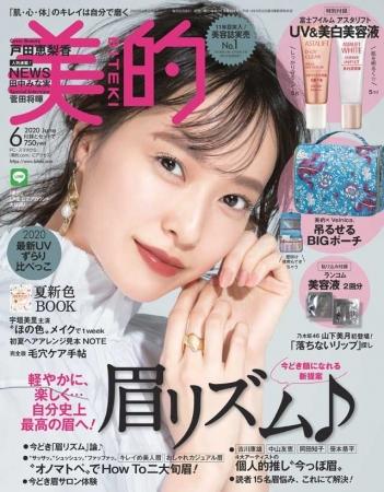 美容ジャンルNo.1雑誌『美的』の公式Instagramが40万人フォロワーを突破!