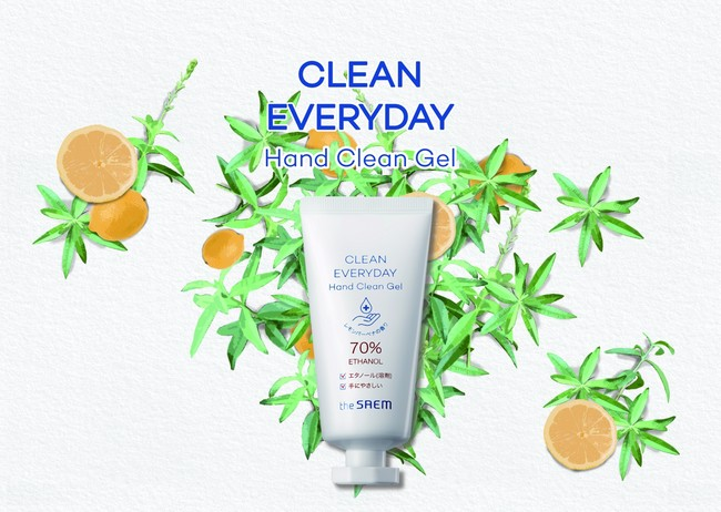 携帯アルコールジェル「CLEAN EVERYDAY Hand Clean Gel」