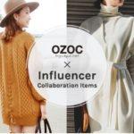 「オゾック」 が人気インフルエンサー4名とコラボ