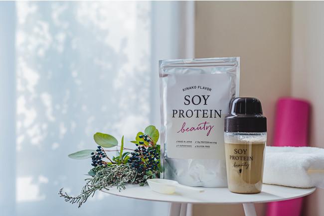 ハリウッド化粧品の大豆プロテイン 『SOY PROTEIN beauty (ソイプロビューティ)』
