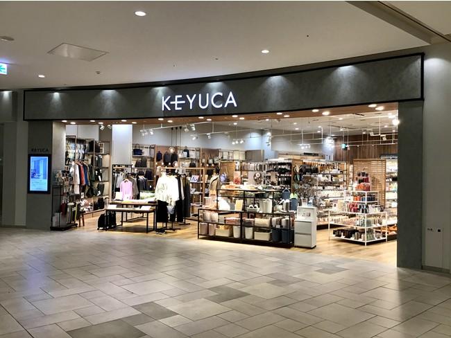 さいたま新都心駅に「ケユカ コクーンシティー店」をオープン